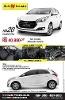 Foto Hyundai Hb20 1.0 Plus 0km Branco Auto M Veiculos