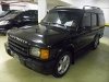 Foto Land Rover Discovery 5 4x4 2.5 Turbo (aut)