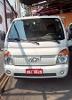 Foto Hyundai HR 2.5 2P Diesel 2008/2009 em Belo...