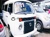Foto Volkswagen kombi standard 1.4MI 4P 2011/ Flex...
