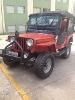 Foto Jeep willys ford 51 vermelho - 1955