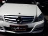 Foto Mercedes-Benz C 180 Turbo Touring