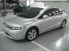 Foto Honda New Civic 2007 Flex 2º Dono 66.700 Kms