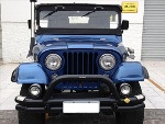 Foto Willys jeep 2.6 cilindros 12v gasolina 2p manual /