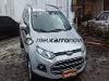Foto Ford ecosport 1.6 SE 16V 2014/2015 Flex PRATA