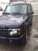 Foto 2003 Land Rover Discovery en Venta