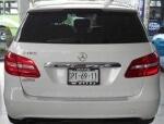 Foto MER865447 - Mercedes Benz 2013 Automatica Caja...