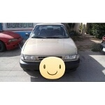 Foto Nissan 2001 190000 kilómetros en venta - Chihuahua