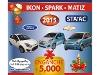 Foto Chevrolet matiz 2015 $ 5,000 total promocion