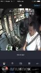 Foto Equipo de video vigilancia movil este es un...