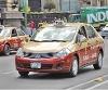 Foto Taxi Tiida 2013 Con Placas Financiamiento!