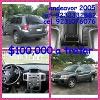 Foto Endeavor xls 2005