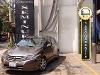 Foto 2011 Honda City EX 1.5L