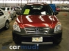 Foto Honda CR-V 2006, color Guinda, Estado de...