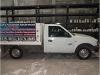 Foto Camioneta chevrolet luv 2002 estaquitas cerrada