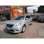 Foto Nissan Versa 2012 23667 - Coyoacán