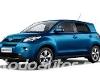 Foto Se vende Toyota fj cruiser del