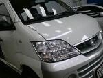 Foto Mini Van En Impecable Condicion Precio Ocasio