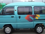 Foto Remato Minivan Daewoo Damas II 2005 GLP de fabrica