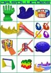 Foto Brinquedos para playground
