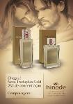 Foto Vendo Perfumes E Cremes Importados Da Hinode!